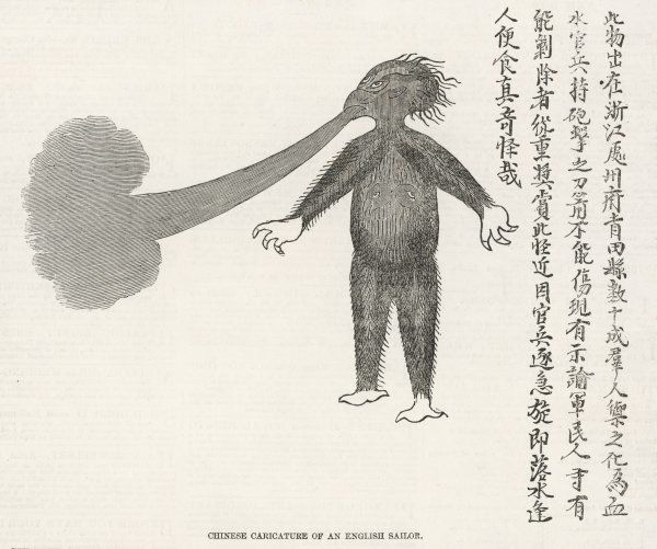 A Chinese depiction of an English sailor