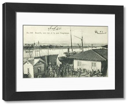 Bandar-e Anzali (Bandar-e Pahlavi) - a harbour town on the Caspian Sea, in the Iranian province of Gilan, close to Rasht, Iran. Harbour scene. Date: circa 1910