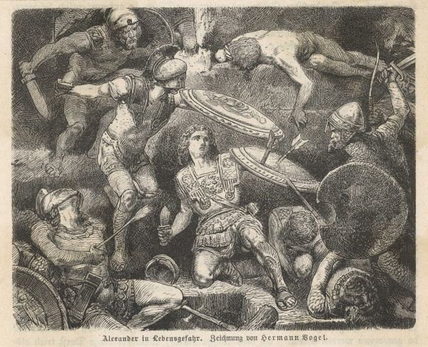 ALEXANDER IN DANGER. ALEXANDER THE GREAT in mortal danger