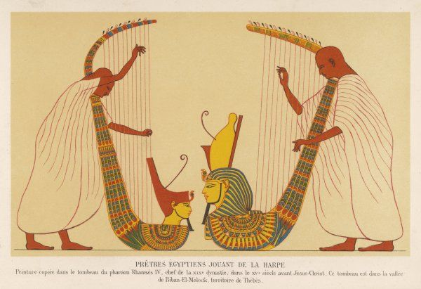 Egyptian priests playing the harp