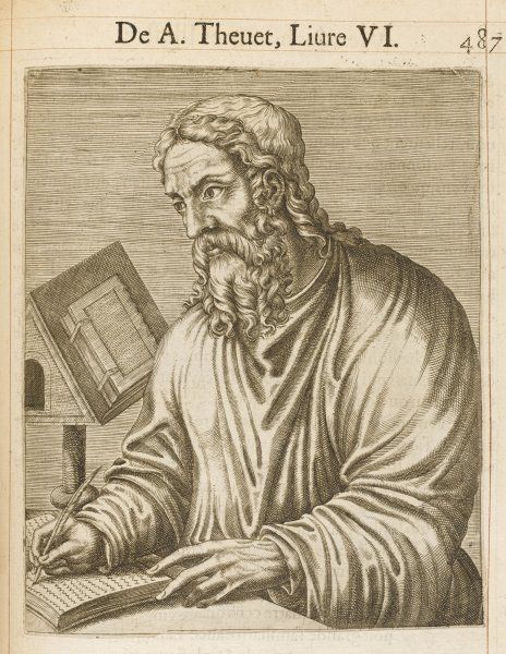 GAIUS SOLLIUS APOLLINARIS SIDONIUS Roman prelate; Christian writer, in Gaul