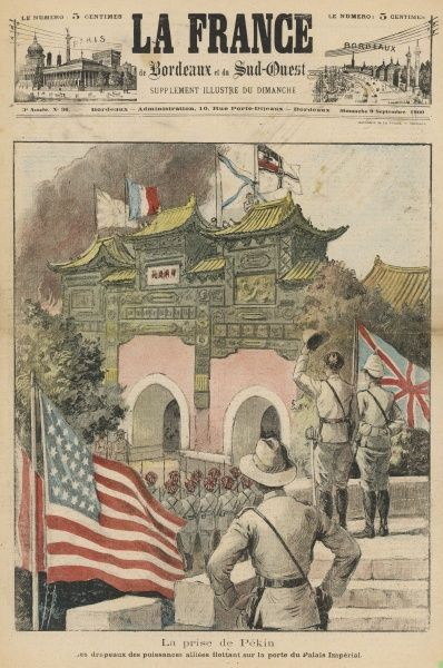BOXER REBELLION. The allies occupy Peking