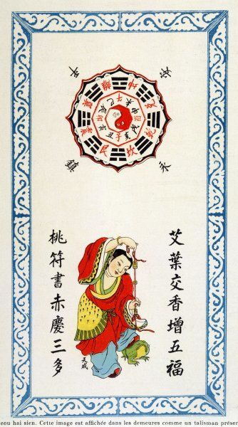 CHINA Good luck talisman representing the immortal Liu-Hai