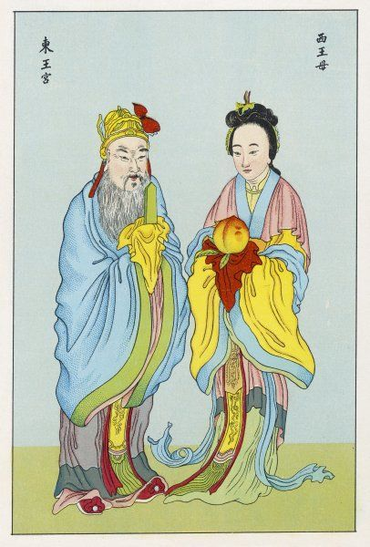 TONG-WANG KONG and SI WANG-MOU the Emperor & Empress of the Immortals, the male and female creative forces of the Universe