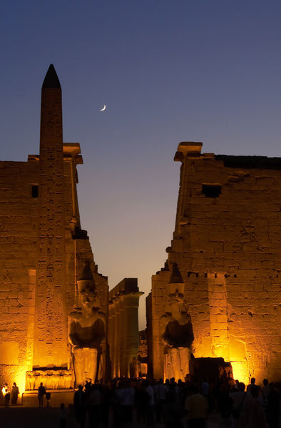 Egypt. Luxor Temple. First Pylon