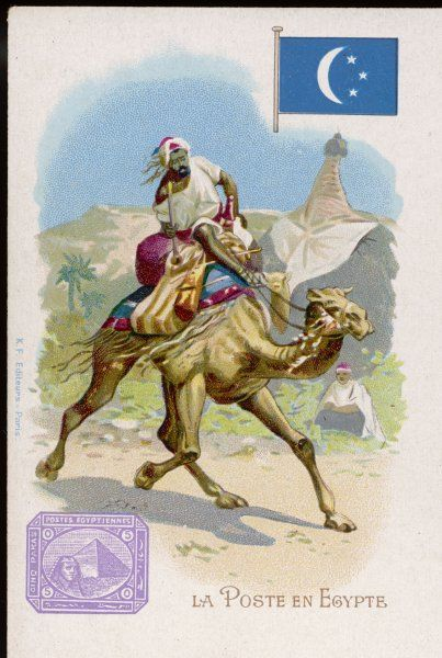 EGYPTIAN POSTMAN. The Egyptian postman rides a camel on his delivery round