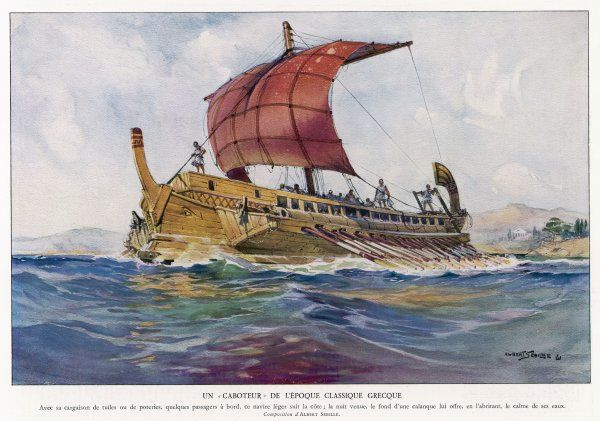 GREEK WARSHIP. A light fighting ship from classical Greece