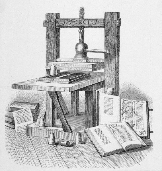 Gutenberg's press, reconstructed from what was left of it, and housed in the Deutsche Buchgewerbehaus at Leipzig, Germany