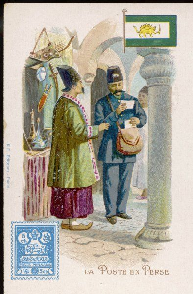 An Iranian postman in western uniform delivers mail to a shopkeeper in traditional costume. Date: circa 1900