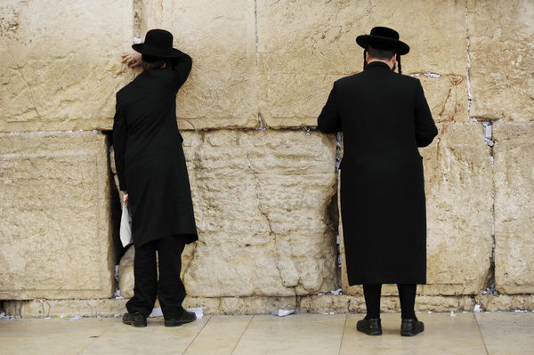 Jews praying at the Western Wall. Jerusalem. Israel
