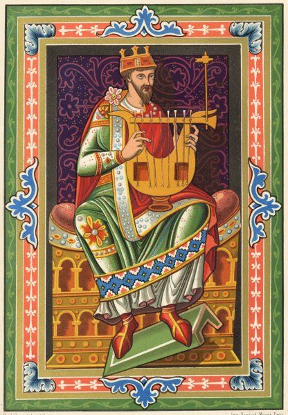 KING PLAYS PSALTERY. A king plays the psaltery