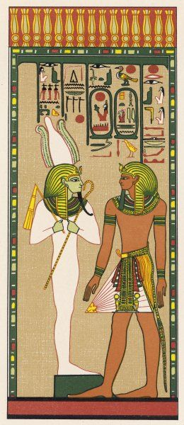 King Seti & Osiris. King Seti I addressing Osiris Khent-Amentet