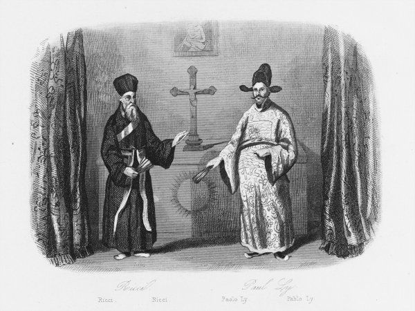 Missionaries/China. Matteo Ricci with convert Paul Ly