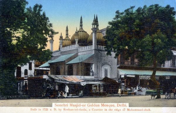 Old Delhi, India - The Golden Mosque
