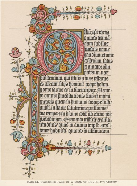 An illustrated page from a Book of Hours, written in Latin