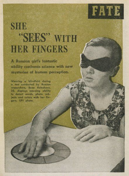 SEEING WITH FINGERS. ROZA KULESHOVA, Russian psychic, 'sees' with her fingers