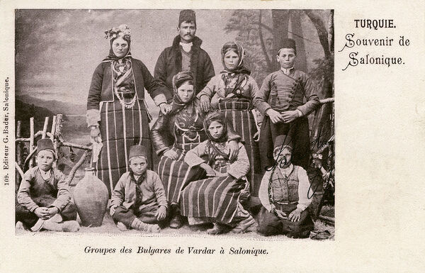 Thessaloniki - Group of Bulgarians from Vardar, Macedonia