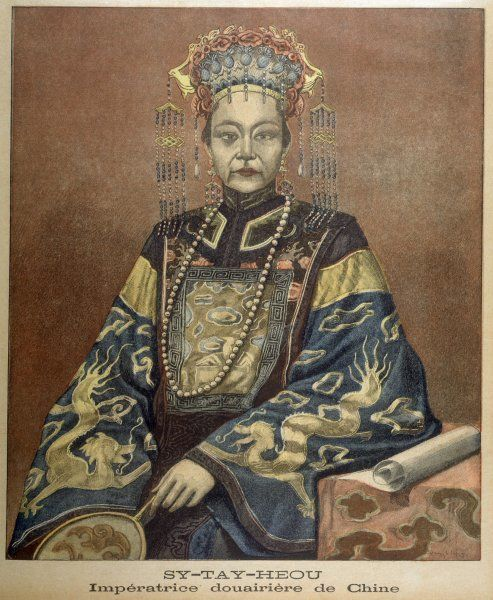 TZU-HSI, also known as HSIAO-CH'IN &c Empress of China