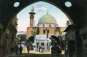 new items grenville collins collection/damascus syria sinan pasha mosque